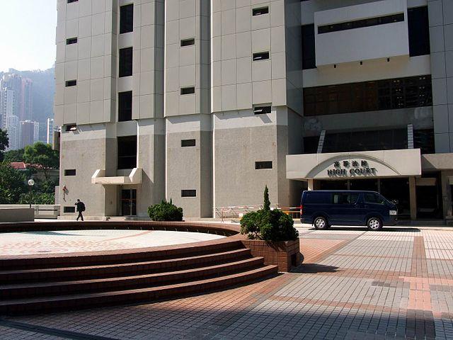 High Court of Hong Kong