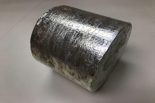 aluminium-scandium alloy