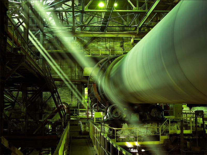 Krasnoyarsk Aluminium Smelter