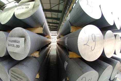 aluminium bahrain alba