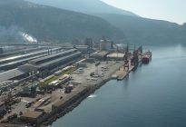 Aluminium Of Greece Inks Power, Offtake Agreements