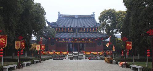 Jiangsu Zhongji Lamination Materials Plant In Jiangyin Achieves ASI Chain Of Custody Certification