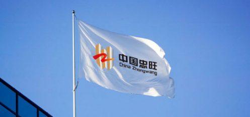 Rebuffed By U.S., Zhongwang Seeks To Expand Ties In Europe