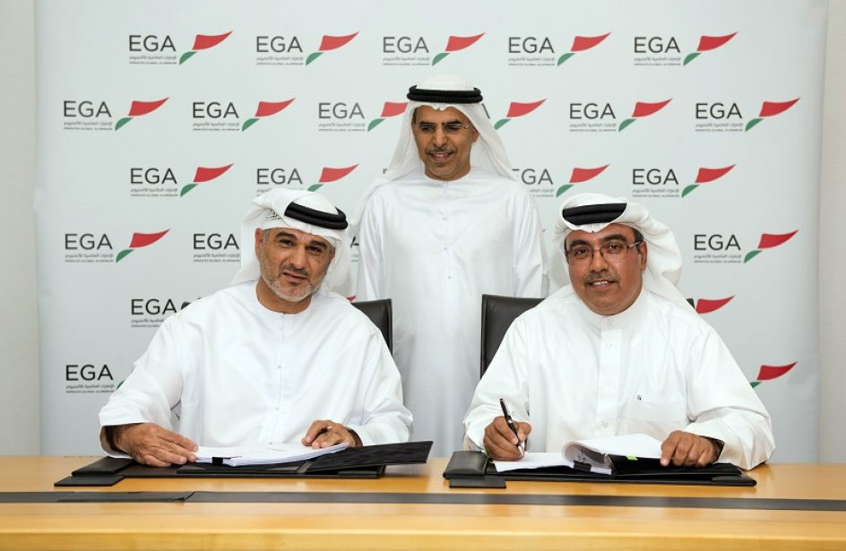 Alba Inks Deal with UAE Firm EGA for Smelting Tech on Line 6 Project