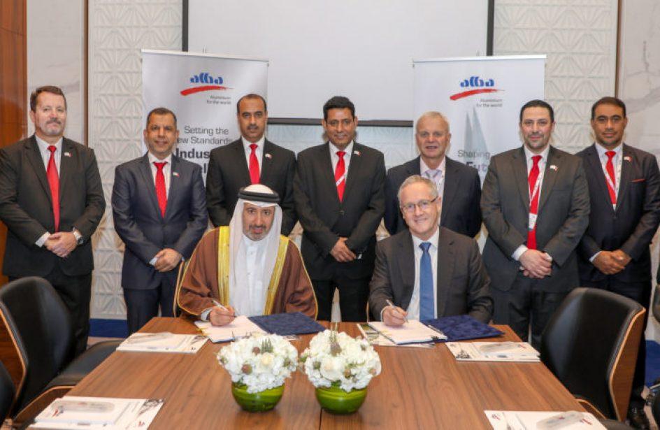 Alba Names Australia's Regain As Technology Partner For Spent Pot Lining Treatment Plant