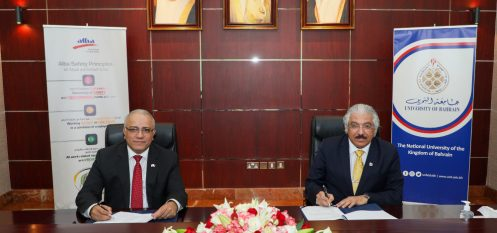 Alba Inks MoU With University Of Bahrain On Research Cooperation