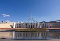 Australian Gov't to Begin Investigation Into Possible Aluminium Dumping from Vietnam, Malaysia
