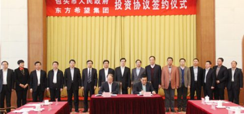 China's East Hope Group to Invest US$1.5 bn in Inner Mongolia