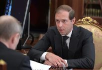 Russian Government Prepared To Aid Rusal Should Conditions Warrant It: Manturov