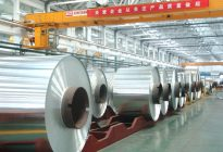 China's Luoyang Wanji Aluminium Processing Co Joins ASI
