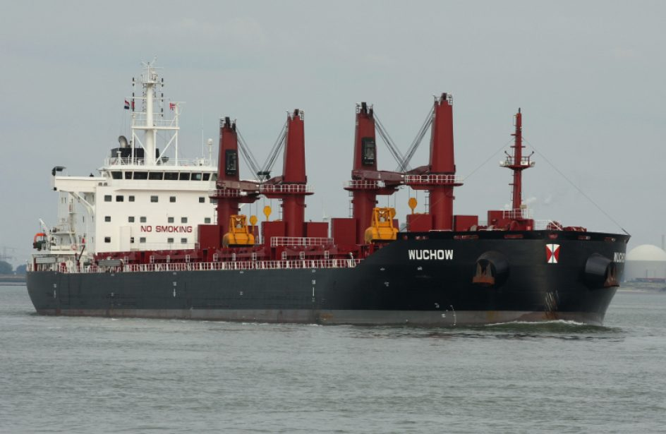 JISCO's Alpart Refinery Ships First Alumina Since 2009