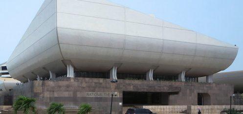Ghana Seeking Investors for Domestic Aluminium Production