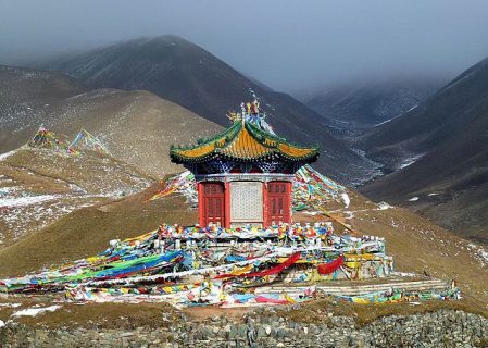 Qinghai Provincial Misses Second Payment This Year On 2020 Dollar Bond