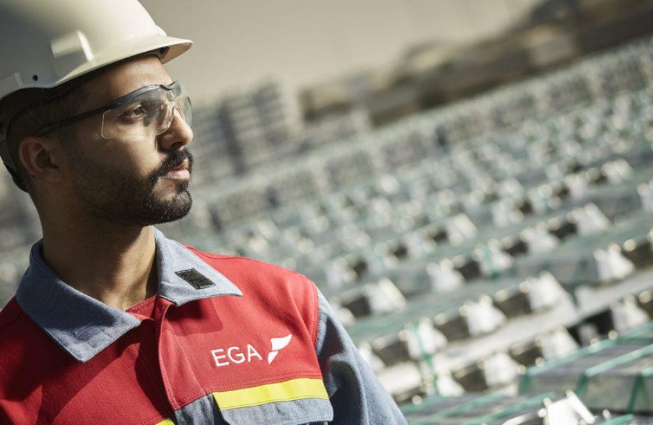 EGA Inks US$6.5 Billion Debt Refinancing Loan