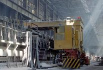 Rusal to Cut Carbon Emissions, Increase Value-Added Output, and Transition to Alloys: CEO