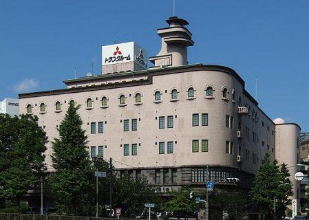 Mitsubishi To Buy 30 Percent Stake In Glencore's Aurukun Bauxite Project