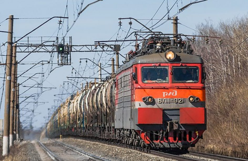 Rusal Inks Transport Deal With Russian Railways