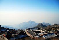Chalco Shutters Production At Shandong Huayu Aluminium Smelter
