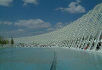 Mytilineos Planning a US$400 MM Alumina Refinery in Greece
