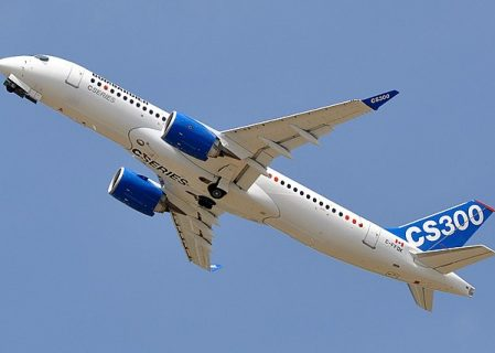 Constellium Lands Flat-Rolled Aluminium Alloy Supply Contract with Bombardier
