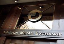 LME's Aluminium Prices Hit 4-1/2-Month High
