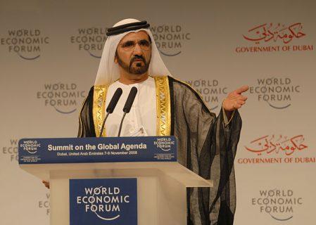 UAE to Invest in Domestic Aluminium in Initiative to Boost Industrial Competitiveness