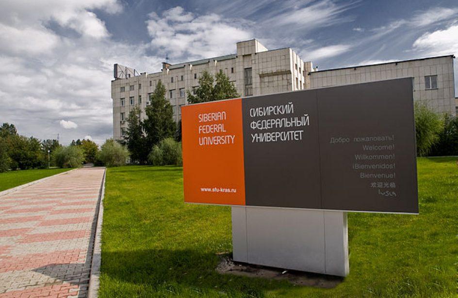 Russian Researchers Develop Nano Powders for Improving Aluminium Alloys