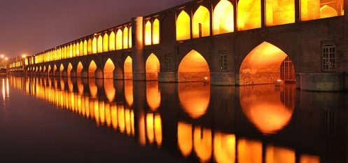 Nalco Senior Execs to Visit Iran Next Month