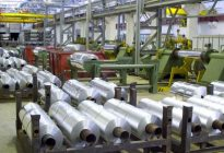End To Sanctions On Rusal A Boon To Armenian Aluminium Supplier