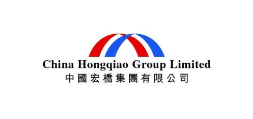 China Hongqiao Abruptly Quits The International Aluminium Institute