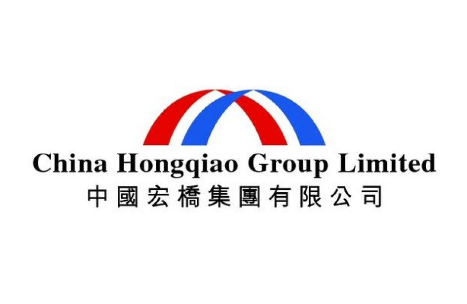 Hongqiao Ordered To Cut 550 Thousand Metric Tons Of Capacity Through Mid-March