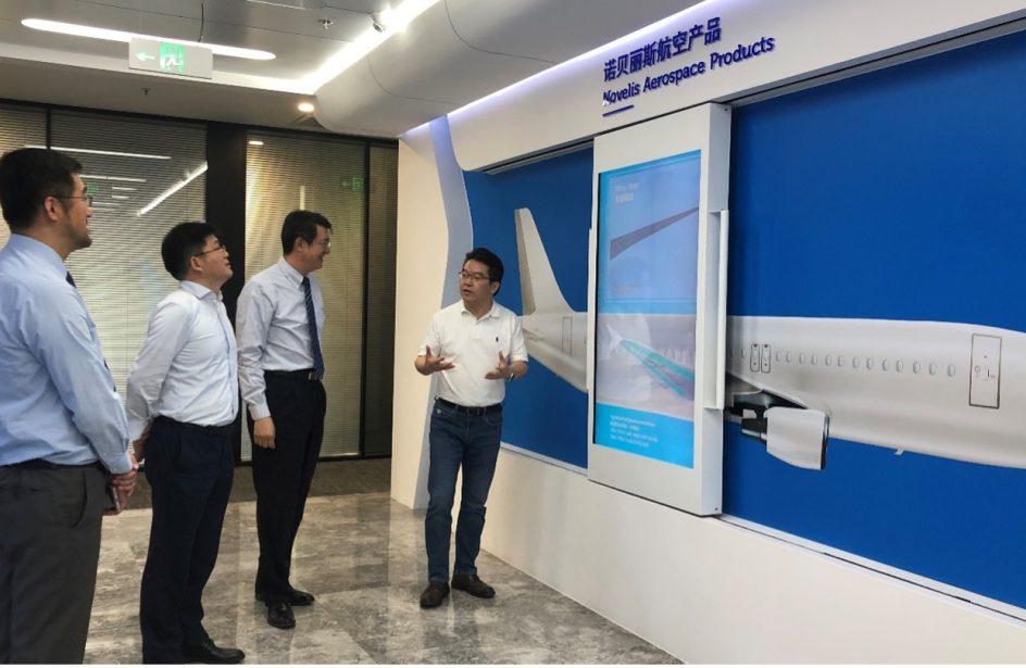 Novelis Inks Memorandum of Understanding With China's Tsinghua University On Automotive Aluminium R&D
