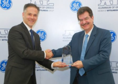 GE and Aluminium of Greece Sign Agreement to Develop Digital Smelting Technology