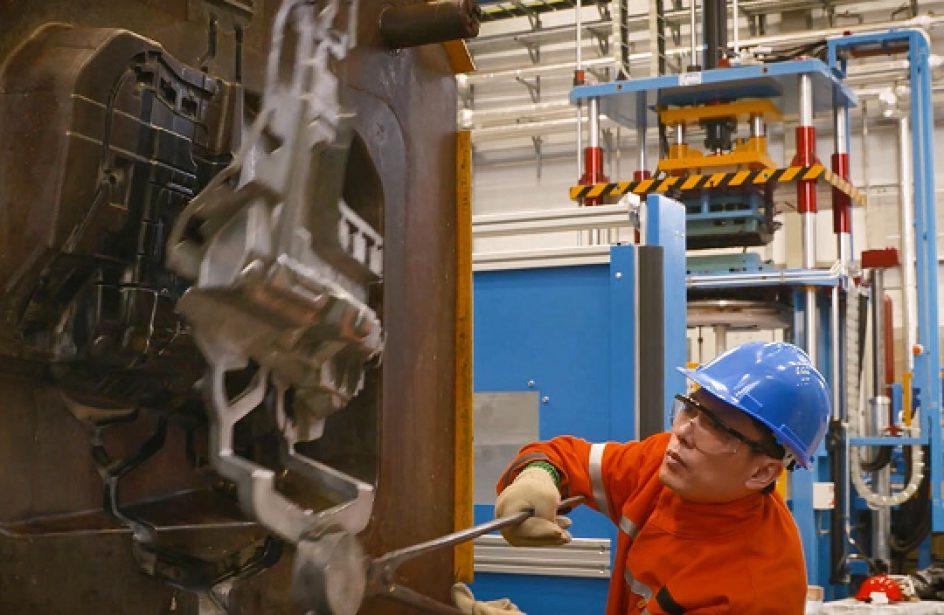 UK's Brunel University Partners with Jaguar Land Rover to Develop Die-Cast Aluminium Components