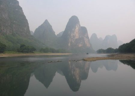 "Chinalco Subsidiary Cited By Government For ""Chaotic"" Environmental Management In Guangxi"