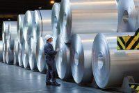 Novelis Breaks Ground On US$36 Million Expansion And Upgrade Of NE Georgia Aluminium Recycling Plant