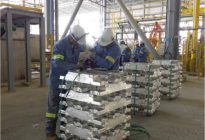 Saudi's Ma'aden Angling to Expand Operations Overseas, Refinance Aluminium Smelter Loans