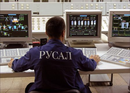 Oleg Deripaska's Rusal hits back at Ukraine's SBU