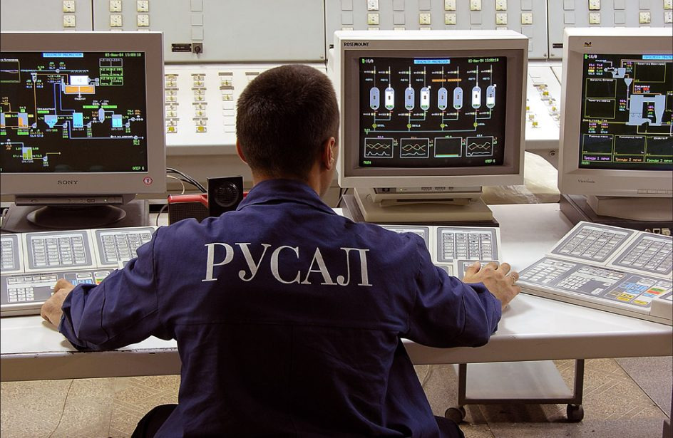 Sanctions A Dim Memory As Rusal Enters 2020 Aluminium Mating Season