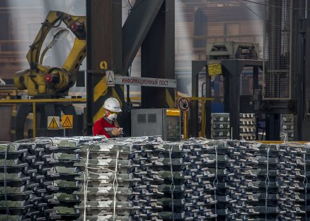 Rusal Completes Purchase Of Aluminium Rheinfelden After Regulatory Approval