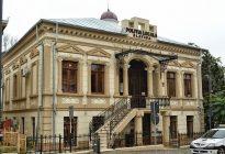 Alro Slatina Inks Three-Year, US$167 MM Credit Facility