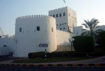 Oman Opens Sultanate's First-Ever Aluminium Composite Panel Plant