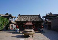 NE China's Planned 10 Million Tonne Alumina Smelter Canceled After Public Comment
