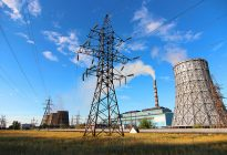 Kazakh Aluminium Smelter Seals Six-Year Agreement for €300 MM