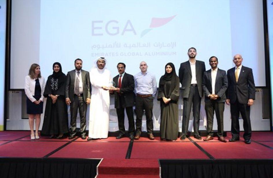 EGA Receives International Award For Innovation