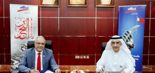 Alba Extends Pact With Arabian Gulf University On Employee Training And Education