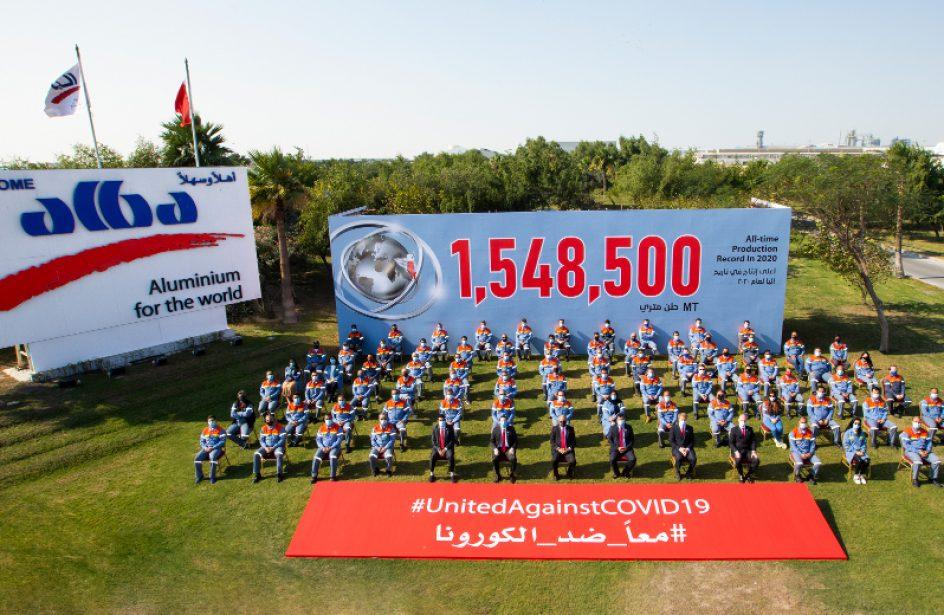 Alba Smelts 1,548,500 Metric Tons Of Aluminium In 2020