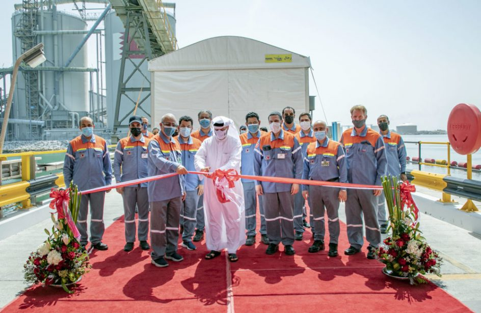 Alba Opens Jetty Extension At Port Facilities