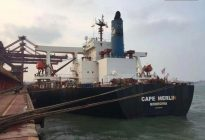 Alufer's First Shipment Of Guinean Bauxite Ore Arrives In China
