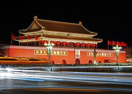 "Beijing Condemns ""Discriminatory"" Methods That Led to U.S. Imposition of Anti-Dumping Duties on Aluminium Foil"